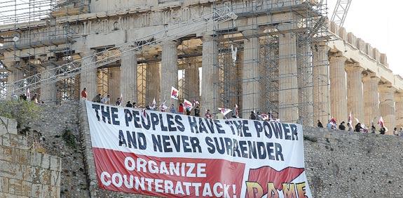 הפגנה באתונה / צלם: רויטרס